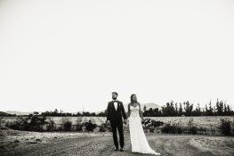 Maca & Santiago: Matrimonio en Fundo el Pangui